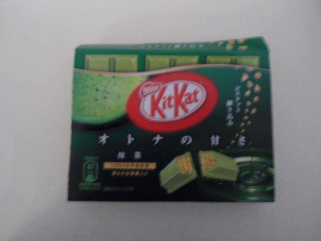 box of Green Tea KitKats